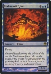 Mahamoti Djinn - Foil Duels of the Planeswalkers Rare on Ideal808