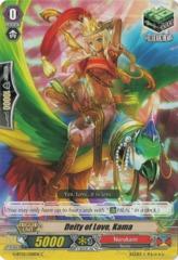 Deity of Love, Kama - G-BT02/058EN - C on Channel Fireball