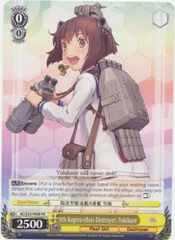 8th Kagero-class Destroyer, Yukikaze - KC/S25-PE08 - PR