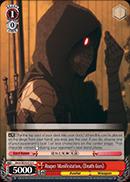 SAO/SE23-E12 C Reaper Manifestation, Death Gun