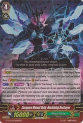Carapace Mutant Deity, Machining Destroyer - G-FC01/022EN - RRR on Channel Fireball