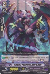 Amon's Follower, Hell's Nail - G-BT03/091EN - C