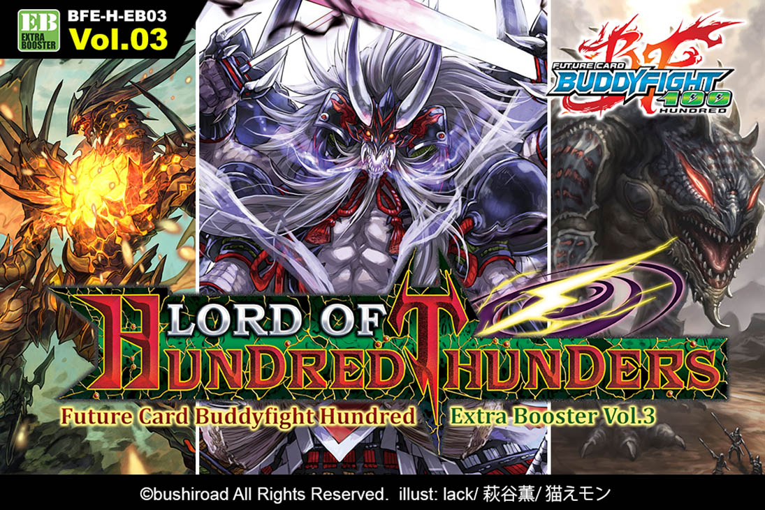 H Extra Booster 3: Lord of Hundred Thunders Booster Pack