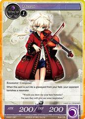 Mozart - VIN001-067