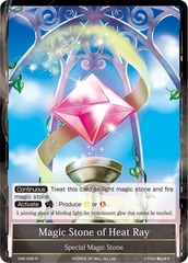 Magic Stone of Heat Ray - CMF-099 - R - 2nd Printing