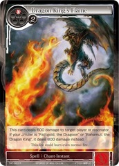 Dragon King's Flame - TAT-023 - R - 2nd Printing