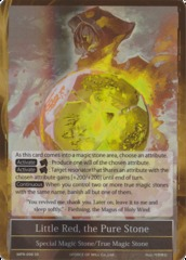 Little Red, the Pure Stone (Yellow) - MPR-098 - SR - 2nd Printing