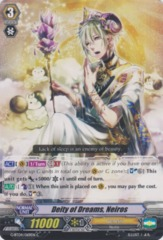 Deity of Dreams, Neiros - G-BT04/069EN - C