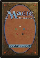 Dissension - 1lb Bulk Cards