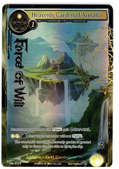 Heavenly Garden of Armalla - SKL-010 - R - 1st Edition - Full Art