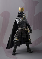 Meisho Movie Realization: Star Wars - Samurai General Darth Vader (Death Star Armor Version)