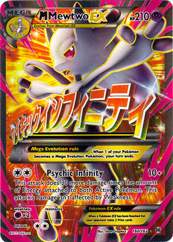 Mega-Mewtwo-EX - 160/162 - Full Art Ultra Rare
