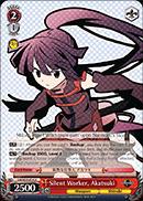 Silent Worker, Akatsuki - LH/SE20-E14 - U - Foil