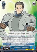 Guardian, Naotsugu - LH/SE20-E34 - R - Foil