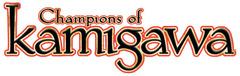 Champions of Kamigawa Complete Set