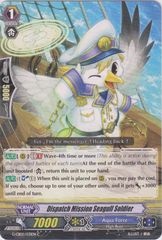 Dispatch Mission Seagull Soldier - G-CB02/031EN - C on Channel Fireball
