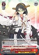 4th Kongo-class Battleship, Kirishima-Kai-Ni - KC/S31-E063 - RR