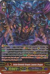 Jester Demonic Dragon, Lunatec Dragon - G-BT05/S06EN - SP