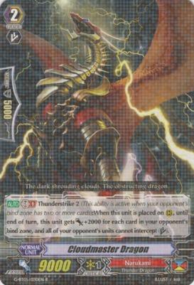 Cloudmaster Dragon - G-BT05/030EN - R