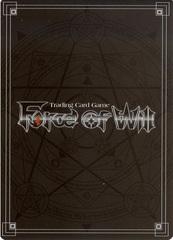 Justice of God's Sword - TTW-010 - U