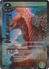 Vedfolnir, Eraser of Wind - TTW-070 - R - 1st Edition - Full Art