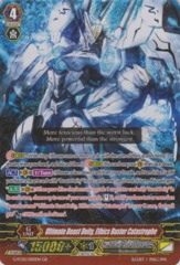 Ultimate Beast Deity, Ethics Buster Catastrophe - G-FC02/005EN - GR