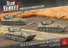 TSBX07: 2S1 Carnation 122mm SP Howitzer