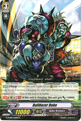 Bulldozer Dobe - G-TCB01/065EN - C on Channel Fireball