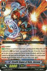 Stealth Rogue of Veils, Kurenai - G-TCB01/012EN - RR