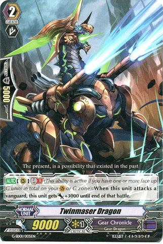 Twinmaser Dragon - G-SD01/005
