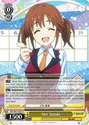 Airi Totoki - IMC/W41-E007 - R