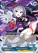 Ranko Kanzaki - IMC/W41-E080 - RR