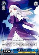 Illya Tiny Holy Grail - FS/S03-077 - RR