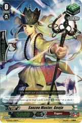 Sanzou Master, Genjo - G-LD02/016EN - RRR on Channel Fireball