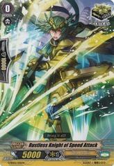 Rustless Knight of Speed Attack - G-SD02/015EN