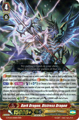 Dark Dragon, Distress Dragon - G-FC03/010 - RRR