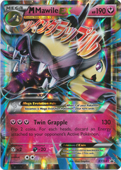 Mega-Mawile-EX - XY104 - Mega Mawile-EX Premium Collection