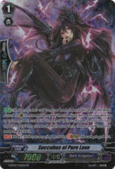 Succubus of Pure Love - G-BT07/S32EN - SP