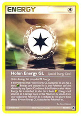 Holon Energy GL - 85/101 - Rare