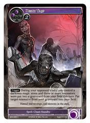 Death Trap - BFA-065 - C