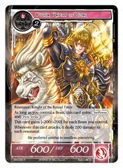 Ywain, Knight of Lions - BFA-030 - R - Foil