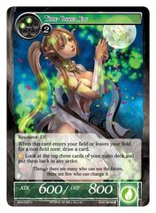Time-Gazer Elf - BFA-058 - U - Foil