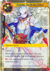 Glorius, the Silver Knight - CFC-006 - SR
