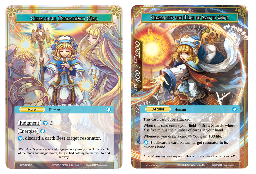 Charlotte, Determined Girl // Charlotte, The Mage of Sacred Spirit - CFC-038J - R - Foil