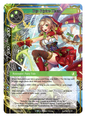 Red Riding Hood - CFC-062 - SR - Foil