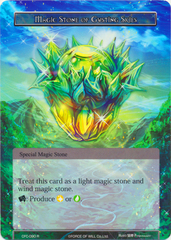 Magic Stone of Gusting Skies - CFC-090 - R