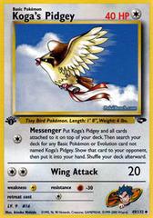 Koga's Pidgey - 49/132 - Uncommon - 1st Edition