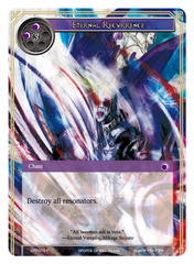Eternal Recurrence - CFC-073 - R - Textured Foil