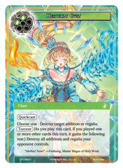 Heavenly Gust - CFC-058 - R - Textured Foil