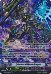 Ephemeral Wand Dragon - G-CB04/S03EN - SP